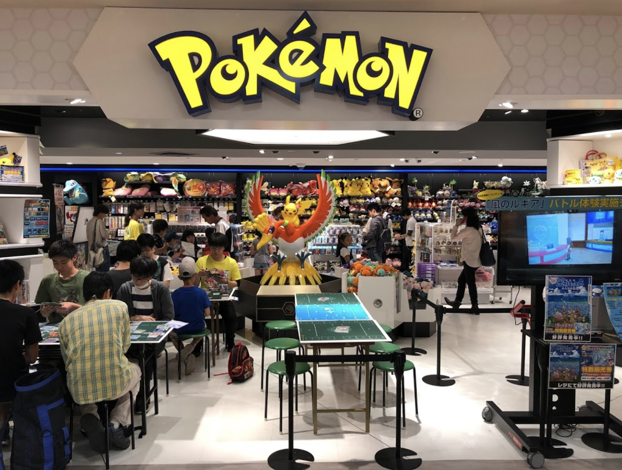 boutique pokemon à hong kong