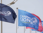 Cannes Lions 2018 starts June, 18