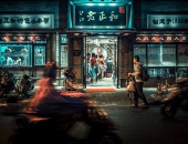Un commerce de nuit en Chine