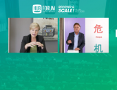 Replay-HUBFORUM-IBM-Loreal-HUBInstitute