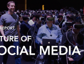 [ETUDE]  Future of Social Media 2017